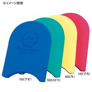 【送料無料】EVERNEW(エバニュー) スイムボードSUN450 700(アオ) EHA002