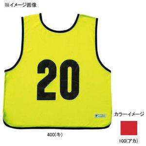 【送料無料】EVERNEW(エバニュー) エコエムベスト JR ビブス 18 100(アカ) EKA906