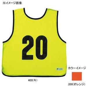 【送料無料】EVERNEW(エバニュー) エコエムベスト JR ビブス 18 200(オレンジ) EKA906