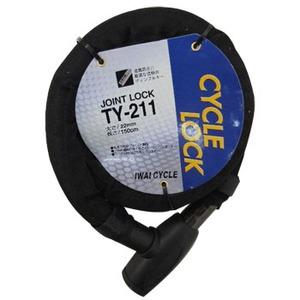 IWAI ジョイントロック ブラックカバー TY-211