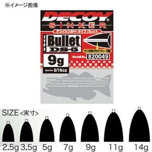 カツイチ(KATSUICHI) DECOY(デコイ) シンカーパレットタイプ DS-5 2.5g