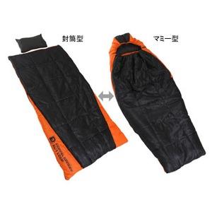 【送料無料】D.O.D(ドッペルギャンガーアウトドア) 2WAYスリーピングバッグ ブラックxオレンジ S1-32