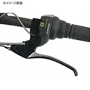 キャプテンスタッグ(CAPTAIN STAG) オッフル ブレーキレバー(Vブレーキ用/グリップシフト対応) Y-2357