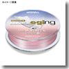 【在庫限り特別価格】 モーリス(MORRIS) バリバス アバニ エギングPE マックスパワー 0.8号 ホワイトベース