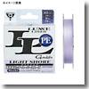 がまかつ(Gamakatsu) LUXXE LINES LIGHT SHORE(ラグゼ ラインス ライト ショア) 150m