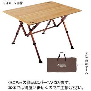 Coleman(コールマン) 【パーツ】 No.1 収納ケース 170-776301