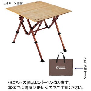 Coleman(コールマン)【パーツ】 No.1 収納ケース