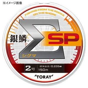 東レインターナショナル(TORAY)銀鱗シグマスペシャル
