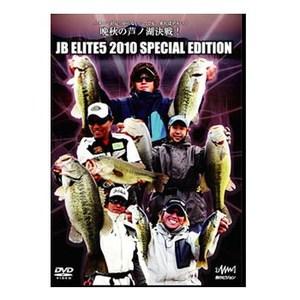 釣りビジョン JBエリート5 2010スペシャルエディション