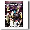 JBエリート5 2010スペシャルエディション DVD117分
