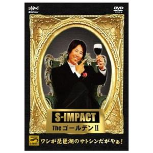 釣りビジョン S-IMPACT TheゴールデンII ワシが琵琶湖のサトシンだがゃ! DVD140分