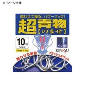 金龍(KINRYU) 超青物のませ 18号 フラッシュホワイト H51177