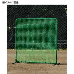 【送料無料】トーエイライト 防球フェンスダブルネット2x2 TOE-B3736