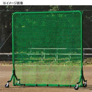【送料無料】トーエイライト 防球フェンスダブルSG200 TOE-B6136