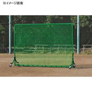 【送料無料】トーエイライト 防球フェンスダブルSG300 TOE-B6149