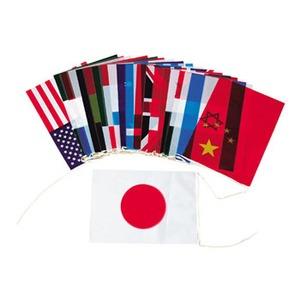 トーエイライト 万国旗SS-20 TOE-B6336