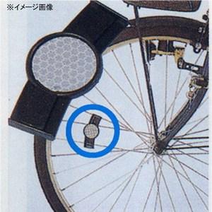 キャプテンスタッグ(CAPTAIN STAG) オッフル サイクルカラー(スポークリフレクター/A-1066) Y-4744