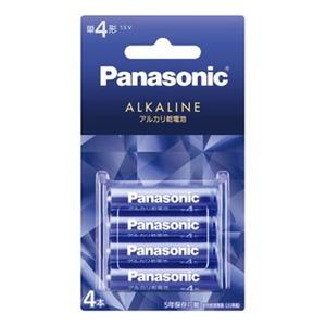 パナソニック(Panasonic) アルカリ乾電池 単4形 4本パック バイオレットブルー LR03LJA/4B