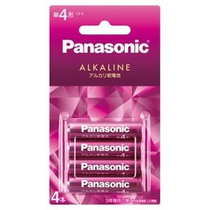 パナソニック(Panasonic) アルカリ乾電池 単4形 4本パック LR03LJR/4B