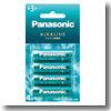 パナソニック(Panasonic) カラーアルカリ乾電池 単3形 4本パック