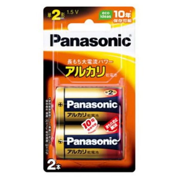 パナソニック(Panasonic) アルカリ乾電池 単2形 2本パック LR14XJ/2B 電池&ソーラーバッテリー