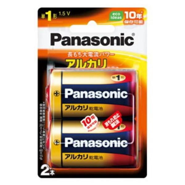 パナソニック(Panasonic) アルカリ乾電池 単1形 2本パック LR20XJ/2B 電池&ソーラーバッテリー