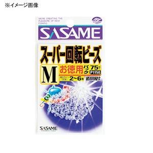 ささめ針(SASAME) スーパー回転ビーズ 徳用 P1150