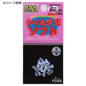 東邦産業 ケイムラ玉ソフト 3.5号 ケイムラ 1084
