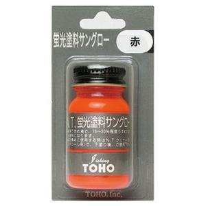 東邦産業 蛍光塗料サングロー 0050 塗料(ビン・缶)