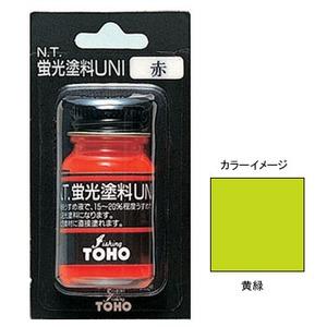 東邦産業 蛍光塗料UNI(ユニ) 0015