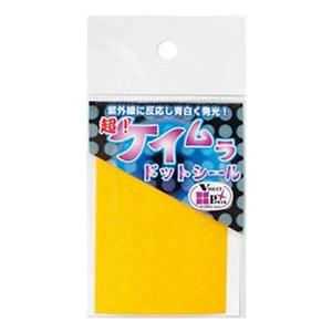 東邦産業 超!ケイムラドットシール 5.0mm クリアケイムラ 2596