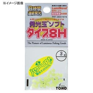 東邦産業 発光玉ソフト タイプ8H 0号 グリーン 1600