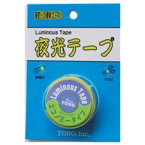 東邦産業 夜光テープ 3050