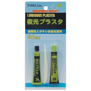 東邦産業 夜光プラスタ 0090 塗料(ビン・缶)