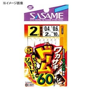 ささめ針(SASAME) ワカサギドーム60 鈎1/ハリス0.3 茶 C-227