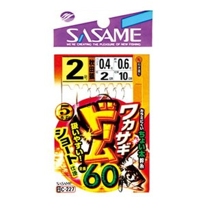 ささめ針(SASAME) ワカサギドーム60 鈎2/ハリス0.4 茶 C-227