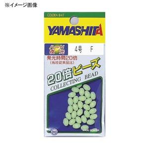 ヤマシタ(YAMASHITA) 20倍ビーズ ソフト
