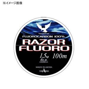 ヤマトヨテグス(YAMATOYO) レーザーフロロ 1号(4lb)