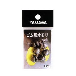 ヤマワ(YAMAWA) ゴム張オモリ