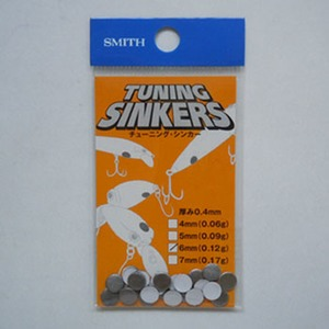 スミス(SMITH LTD) チューニングシンカー