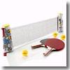 Artengo(アルテンゴ) Rollnet 600 Set どこでも卓球セット