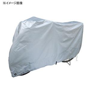 【送料無料】MARUTO(マルト) DXオックスサイクルカバー・スーパーラージ(DX-OX5950) シルバー YD-2081
