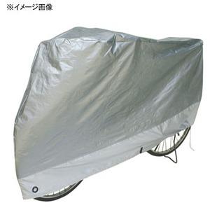 MARUTO(マルト) 起毛サイクルカバー・スーパーラージ(G-1FH) シルバー YD-2083