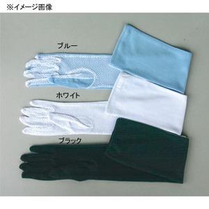 MARUTO(マルト) UVカットロング手袋 YD-2131
