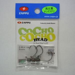 ZAPPU(ザップ) こちょこちょヘッド