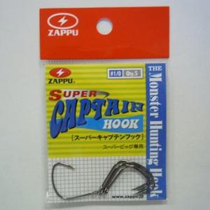 ZAPPU(ザップ) スーパーキャプテンフック