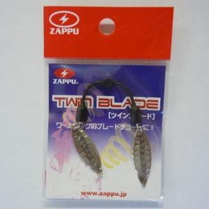 ZAPPU(ザップ) ツインブレード ブレード