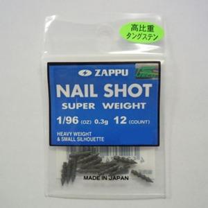 ZAPPU(ザップ) ネイルショット 1/96oz