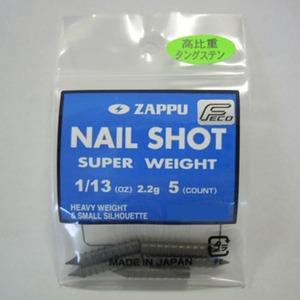 ZAPPU(ザップ) ネイルショット