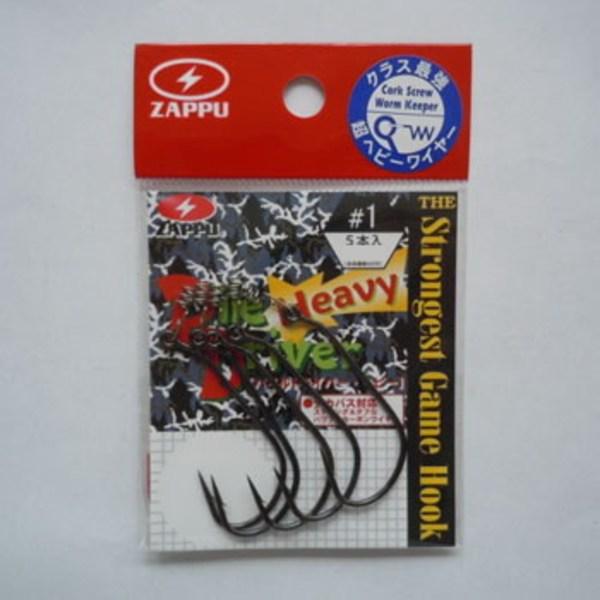 ZAPPU(ザップ) パイルドライバー ヘビー ワームフック(オフセット)